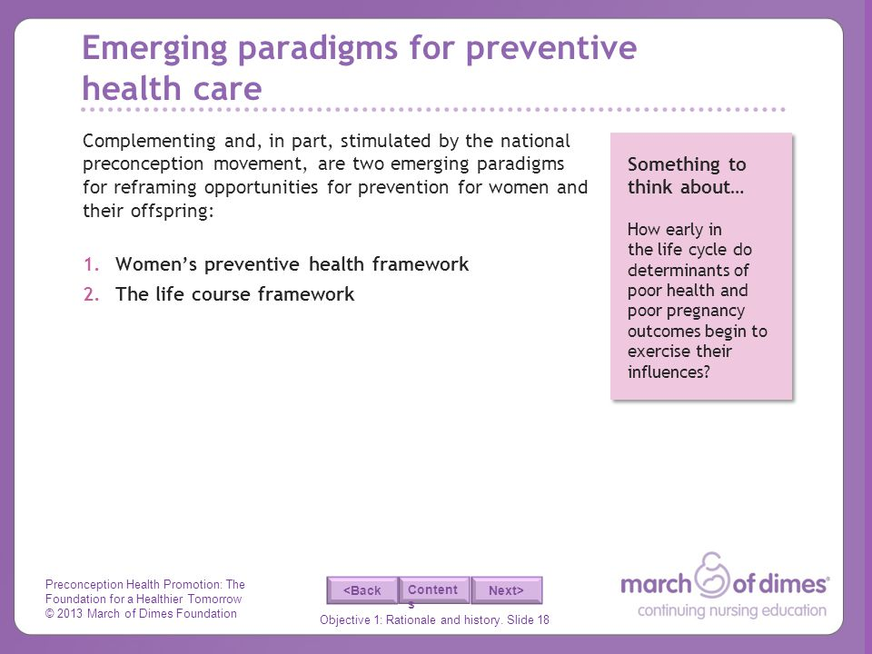 Emerging paradigms for preventive health care