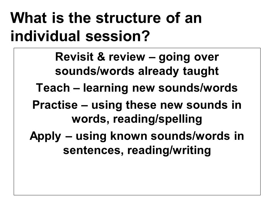 What is the structure of an individual session