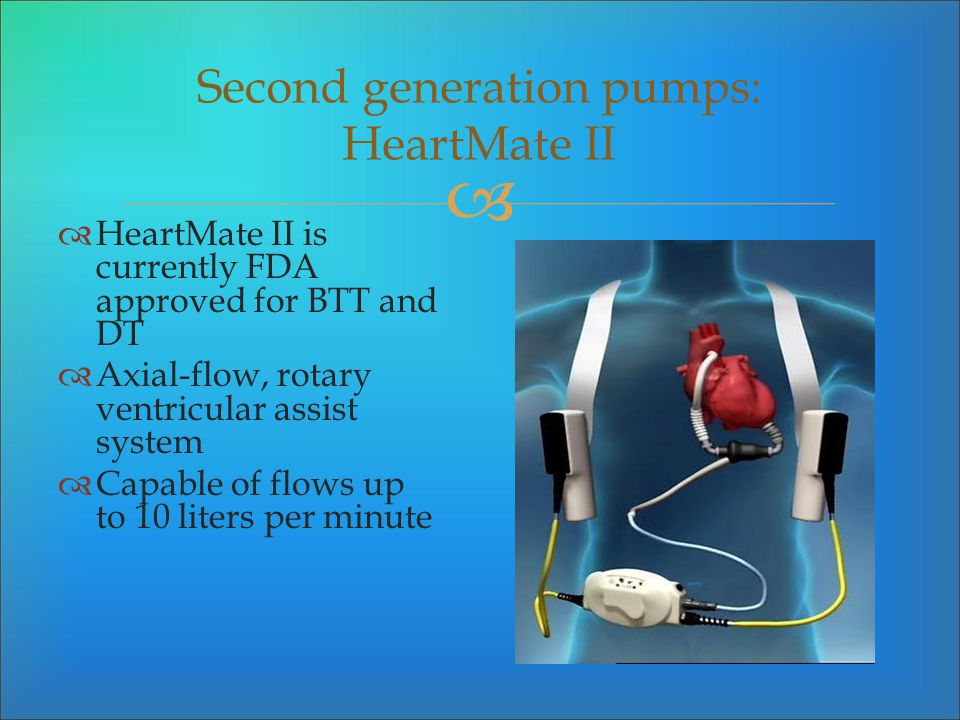 Second generation pumps: HeartMate II