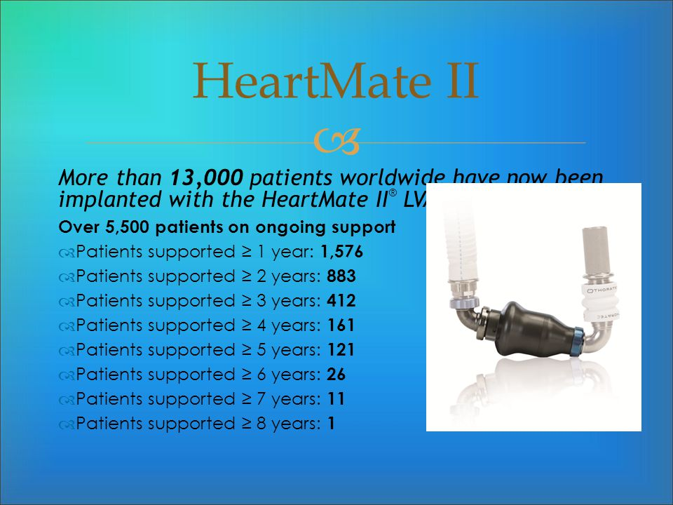 HeartMate II More than 13,000 patients worldwide have now been implanted with the HeartMate II® LVAS.