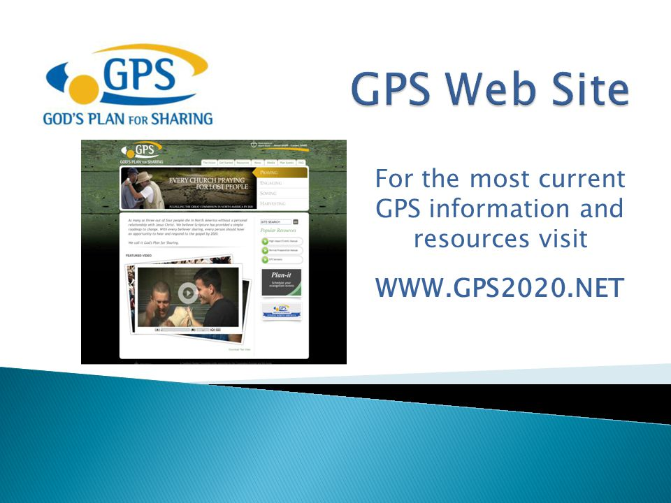 For the most current GPS information and resources visit