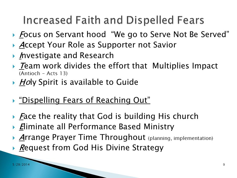 Increased Faith and Dispelled Fears