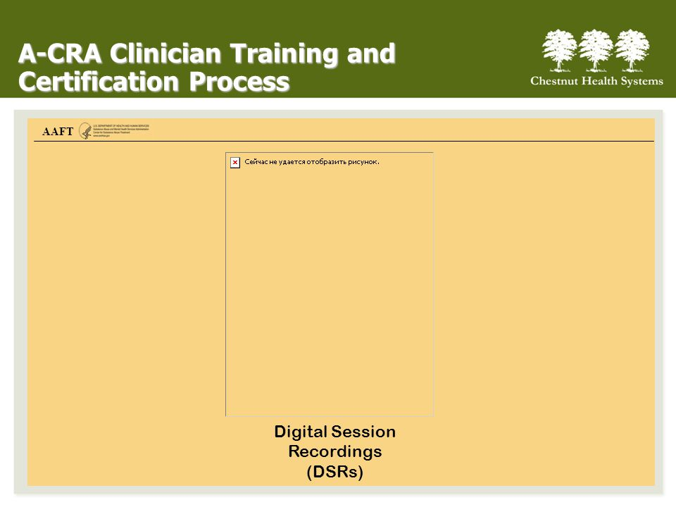 Digital Session Recordings (DSRs)