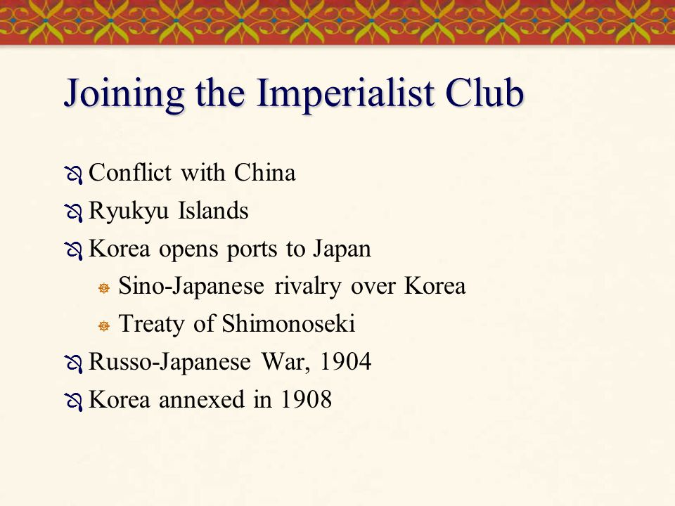 Joining the Imperialist Club