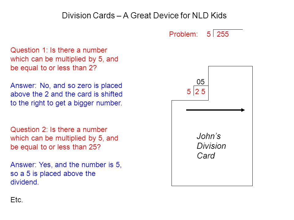 Division Cards – A Great Device for NLD Kids