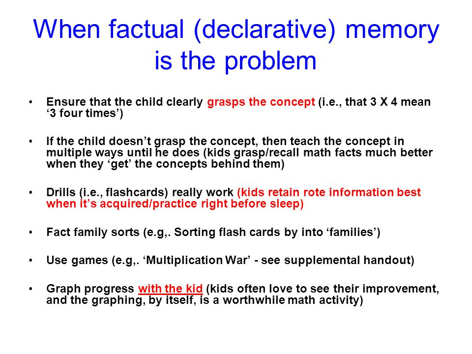 When factual (declarative) memory is the problem