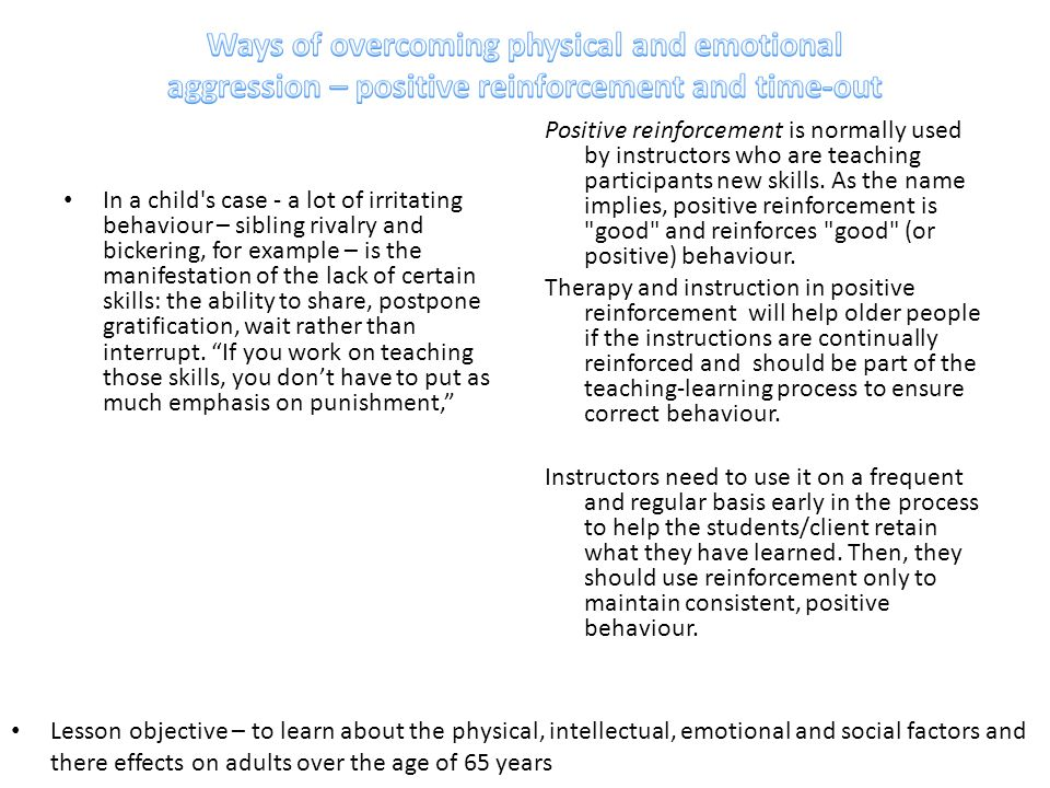 Ways of overcoming physical and emotional