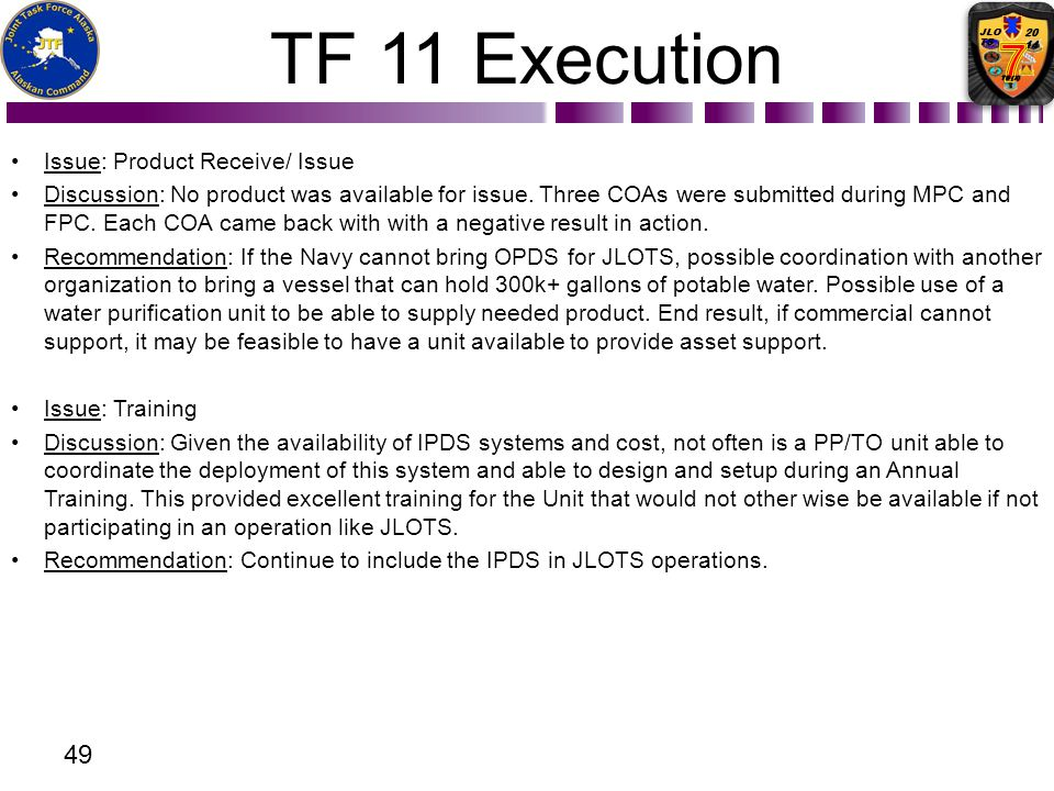 TF 11 Execution Issue: Product Receive/ Issue