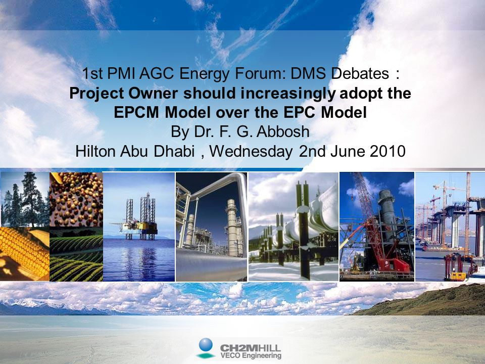 1st PMI AGC Energy Forum: DMS Debates :