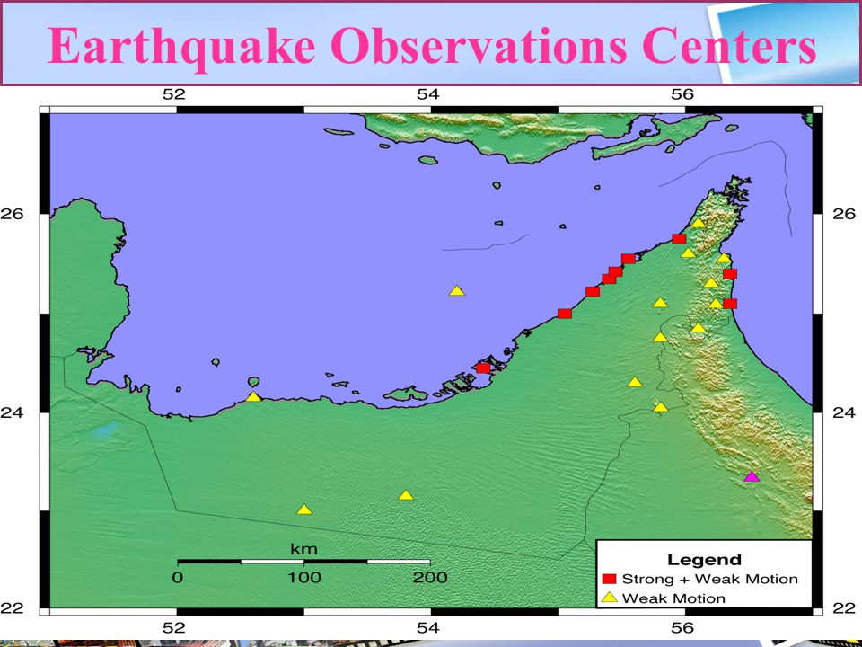 Earthquake Observations Centers