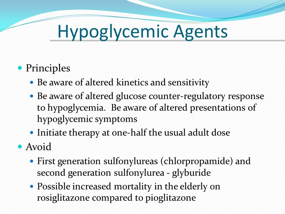 Hypoglycemic Agents Principles Avoid