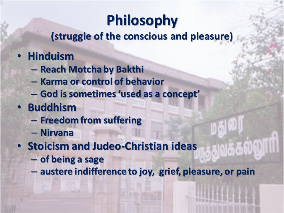 Philosophy (struggle of the conscious and pleasure)