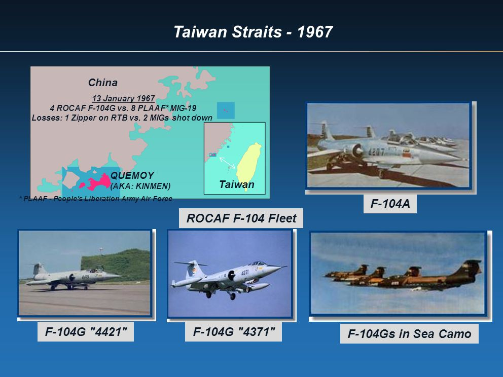 Taiwan Straits - 1967 F-104A ROCAF F-104 Fleet F-104G 4421