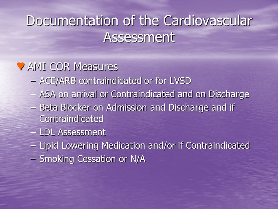 Documentation of the Cardiovascular Assessment