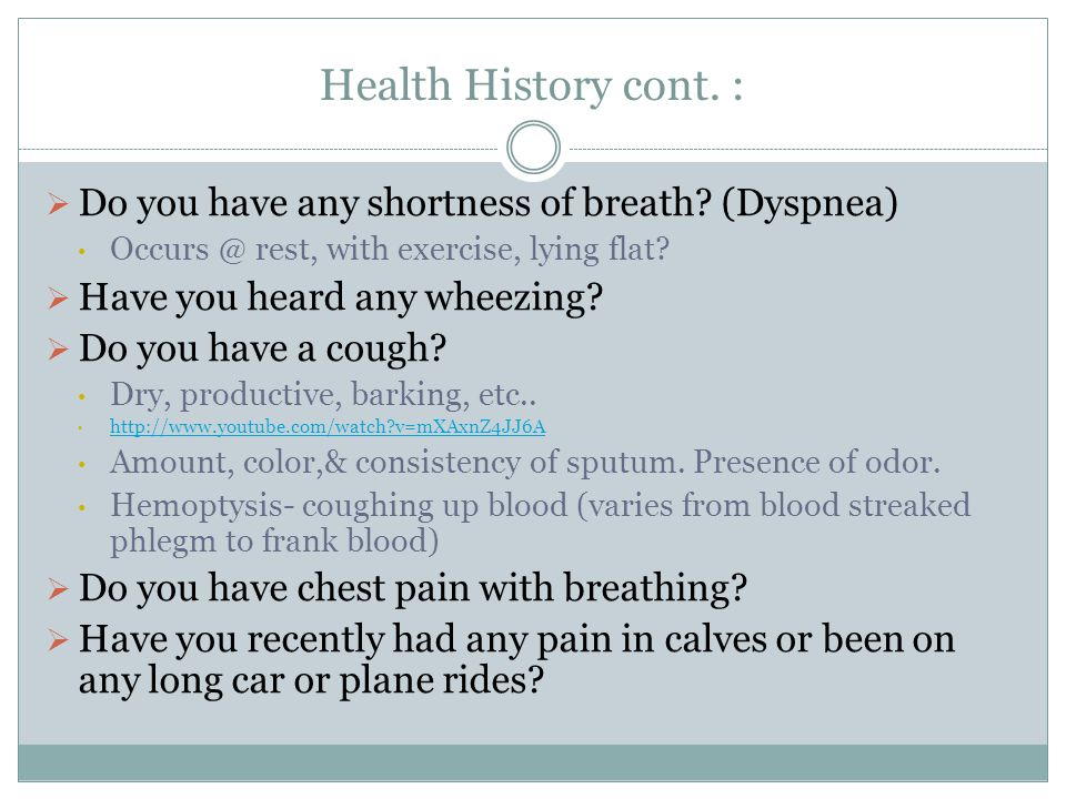 Health History cont. : Do you have any shortness of breath (Dyspnea)
