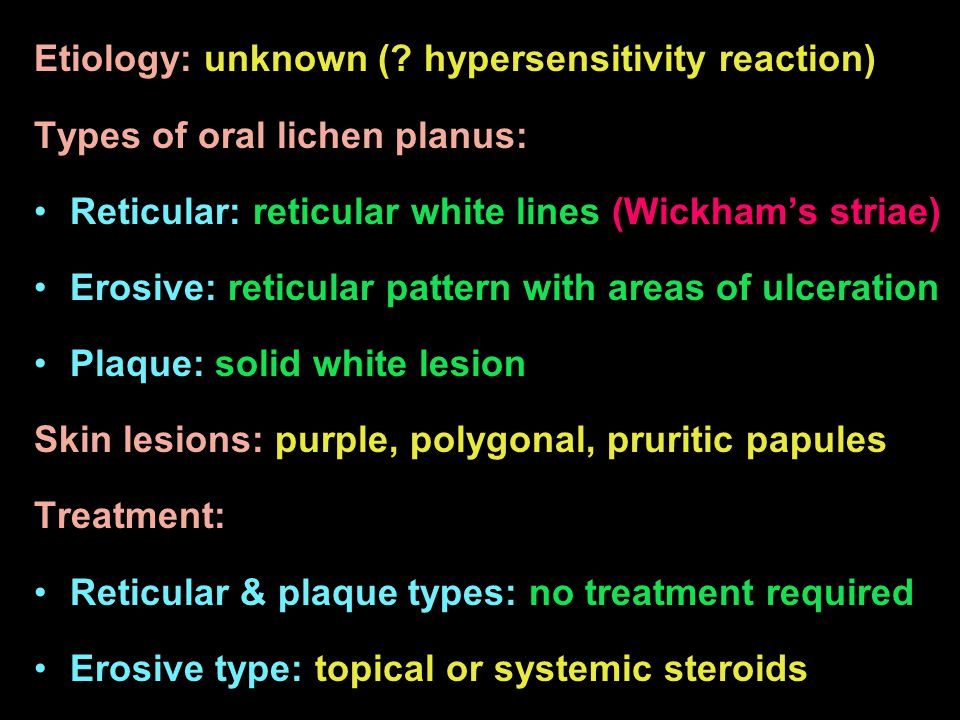 Etiology: unknown ( hypersensitivity reaction)