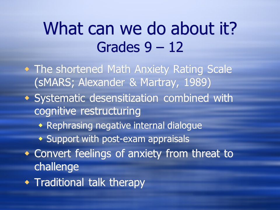 What can we do about it Grades 9 – 12