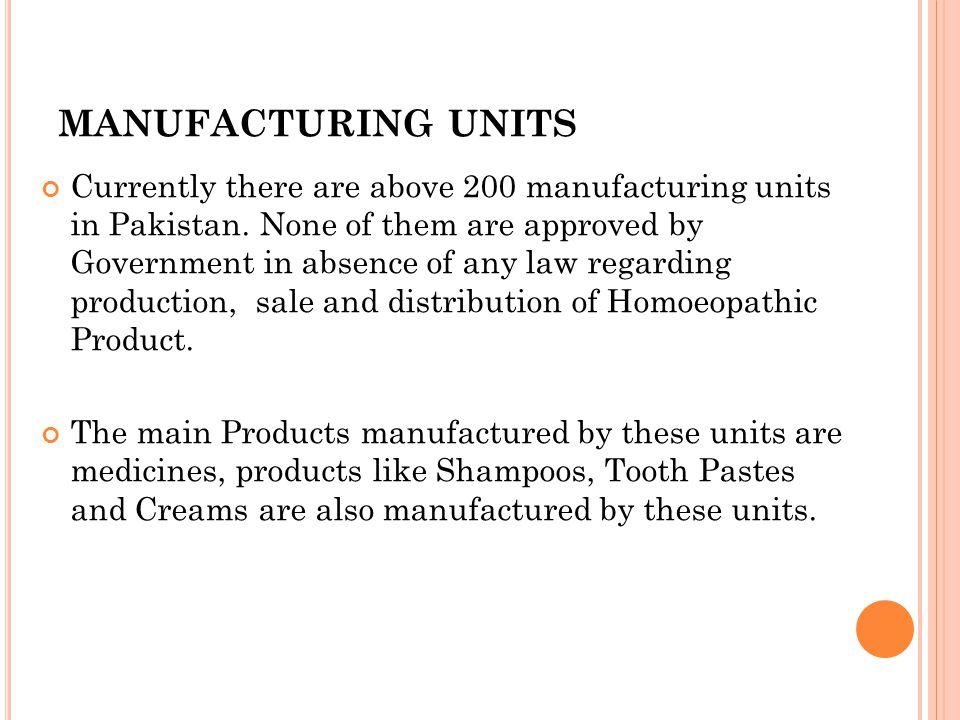 MANUFACTURING UNITS