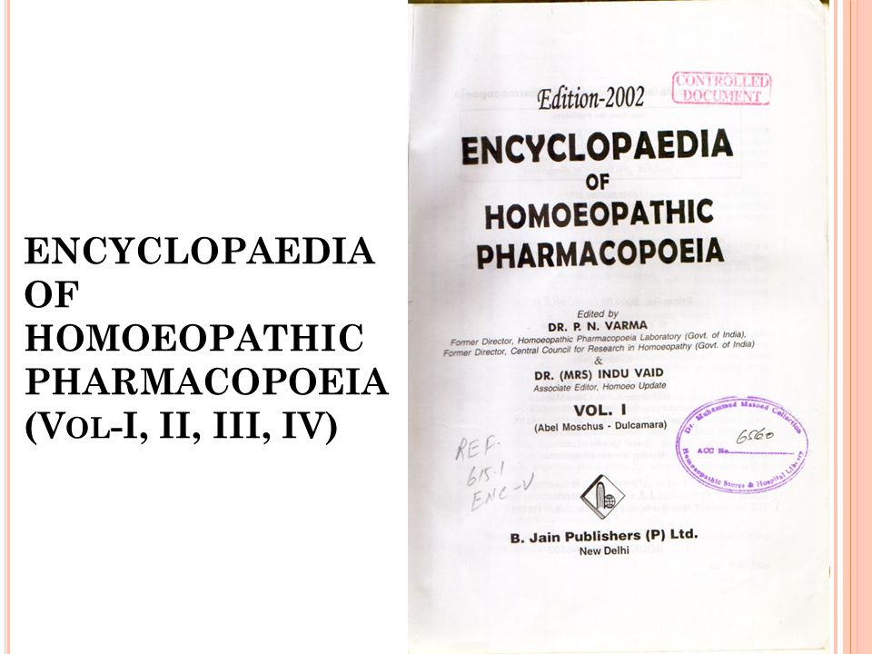 ENCYCLOPAEDIA OF HOMOEOPATHIC PHARMACOPOEIA (Vol-I, II, III, IV)