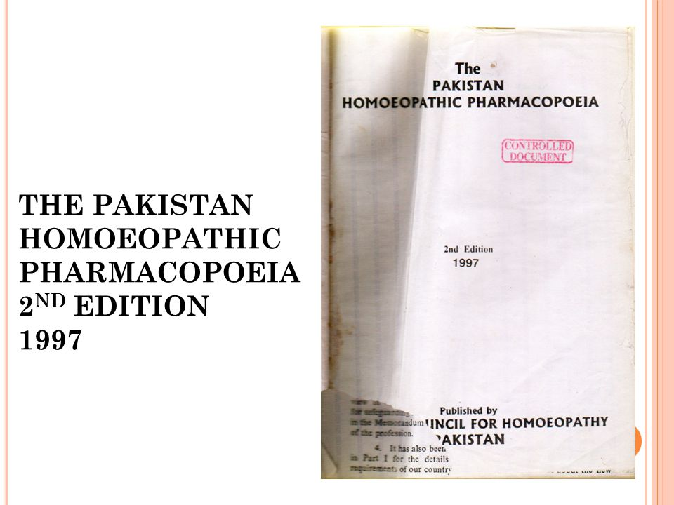 THE PAKISTAN HOMOEOPATHIC PHARMACOPOEIA 2nd EDITION 1997