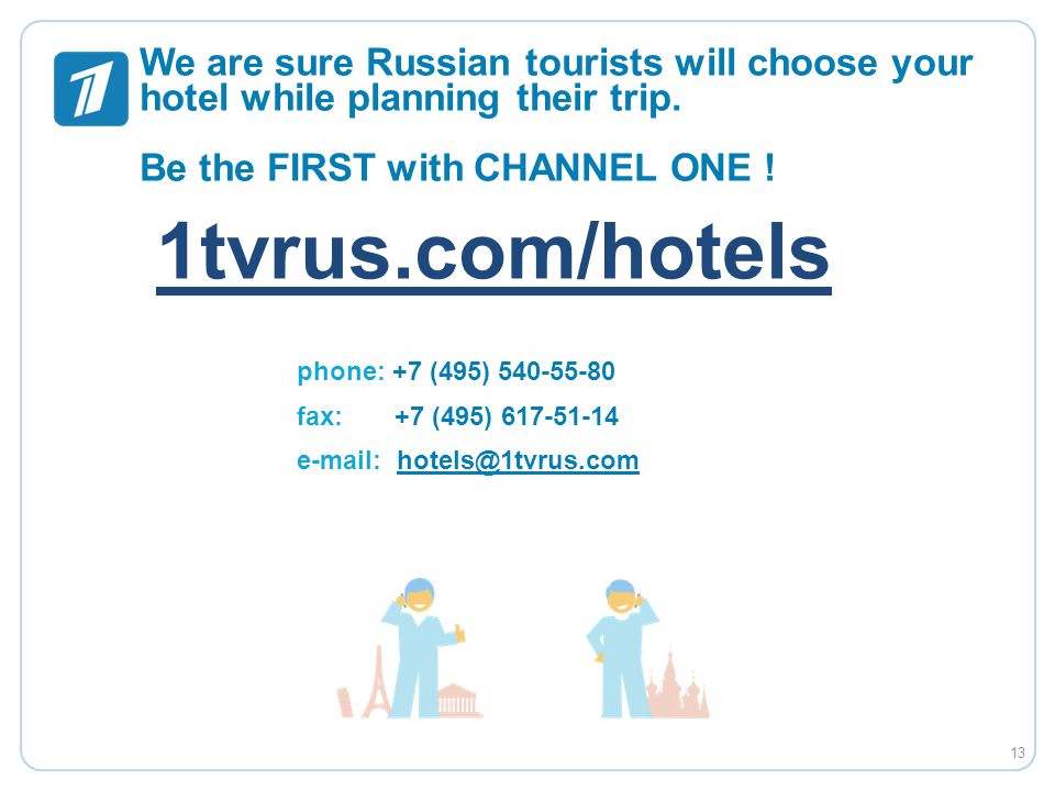 We are sure Russian tourists will choose your hotel while planning their trip. Be the FIRST with CHANNEL ONE !