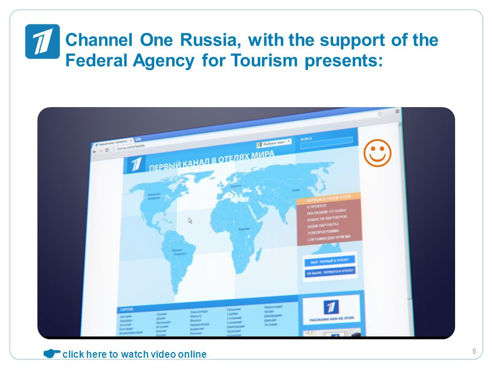 Channel One Russia, with the support of the Federal Agency for Tourism presents: