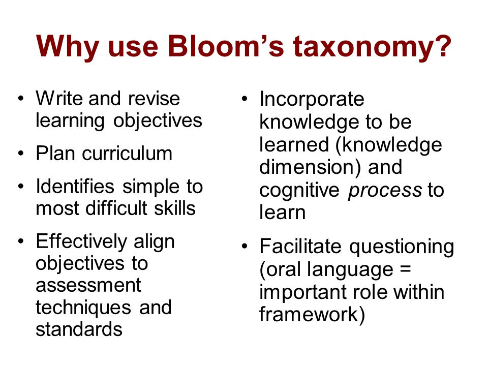 Why use Bloom's taxonomy
