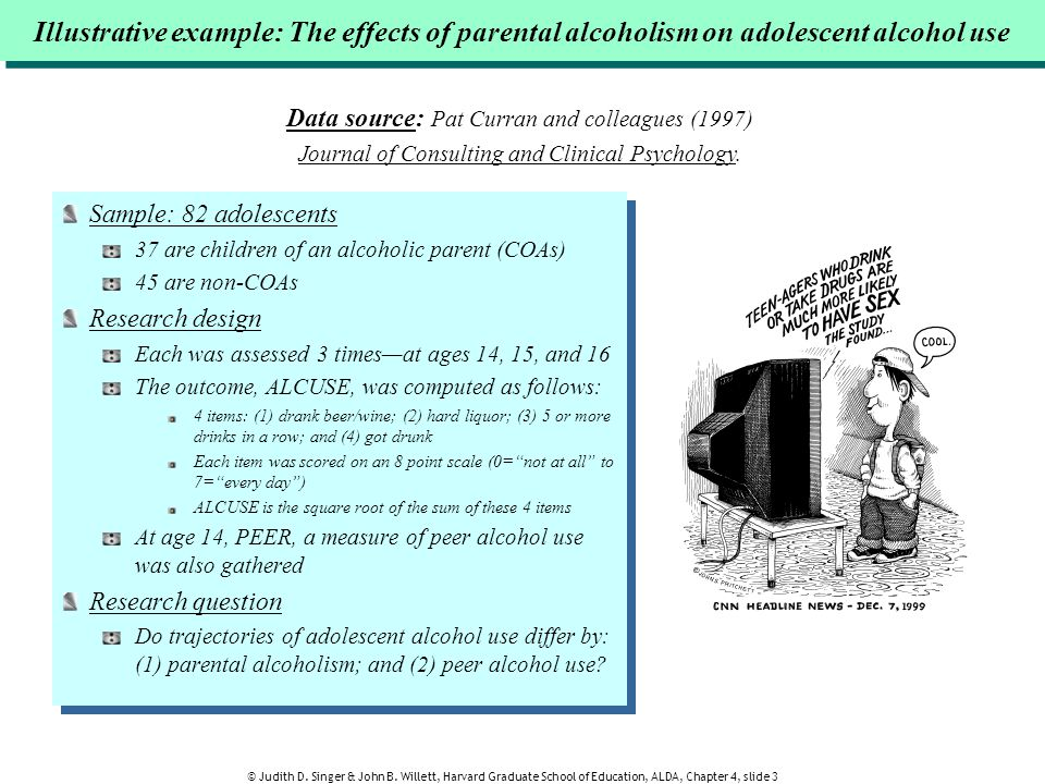 Illustrative example: The effects of parental alcoholism on adolescent alcohol use