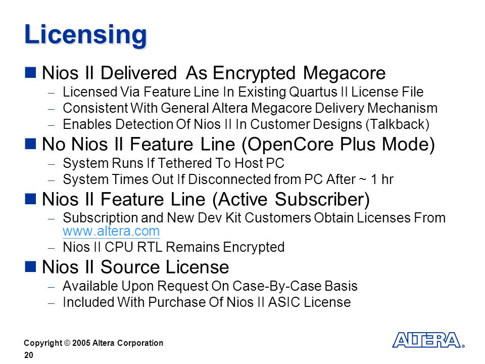 Licensing Nios II Delivered As Encrypted Megacore