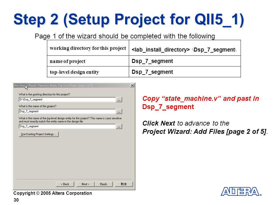 Step 2 (Setup Project for QII5_1)