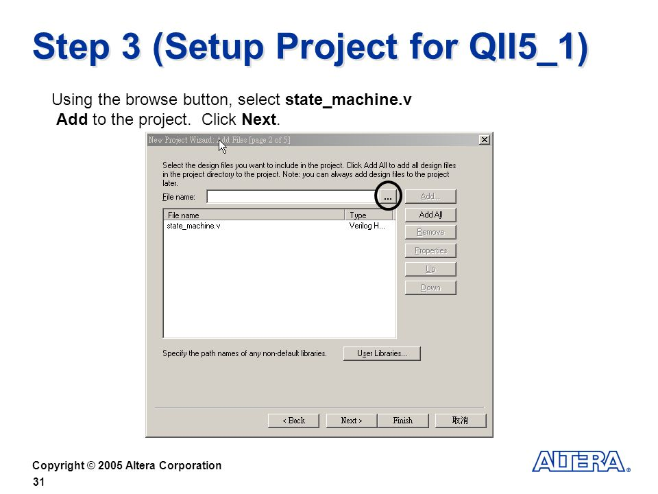 Step 3 (Setup Project for QII5_1)