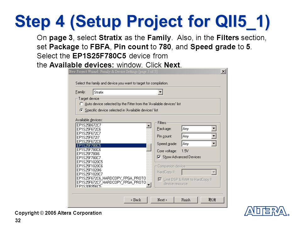 Step 4 (Setup Project for QII5_1)