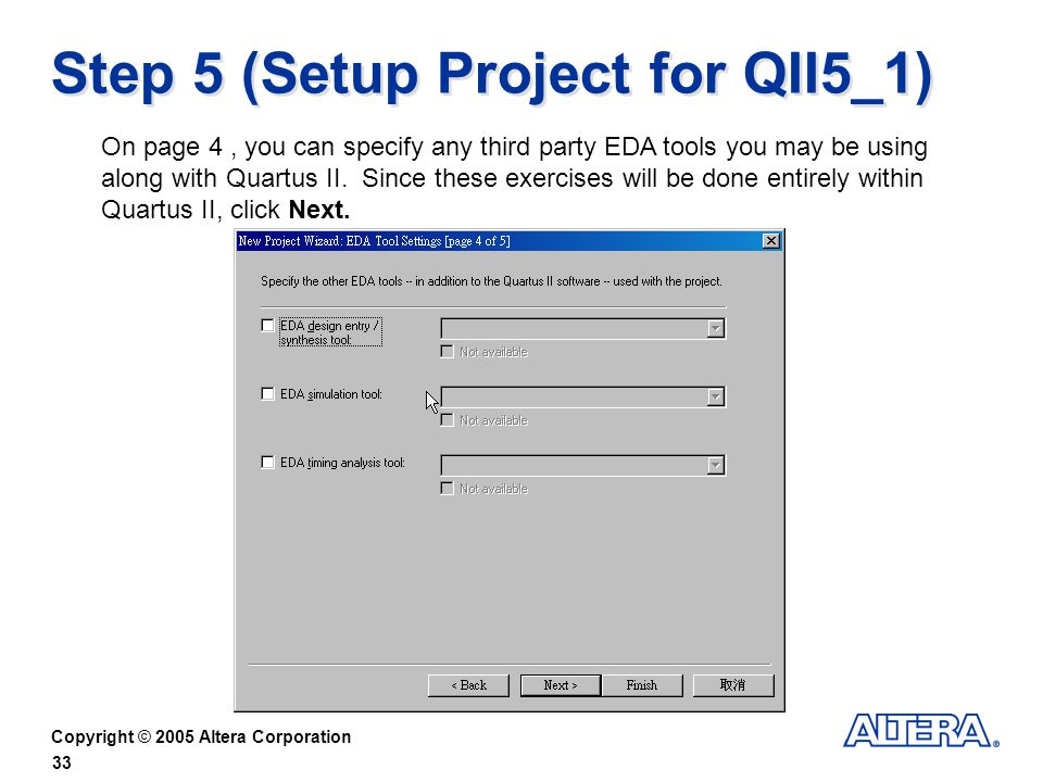 Step 5 (Setup Project for QII5_1)