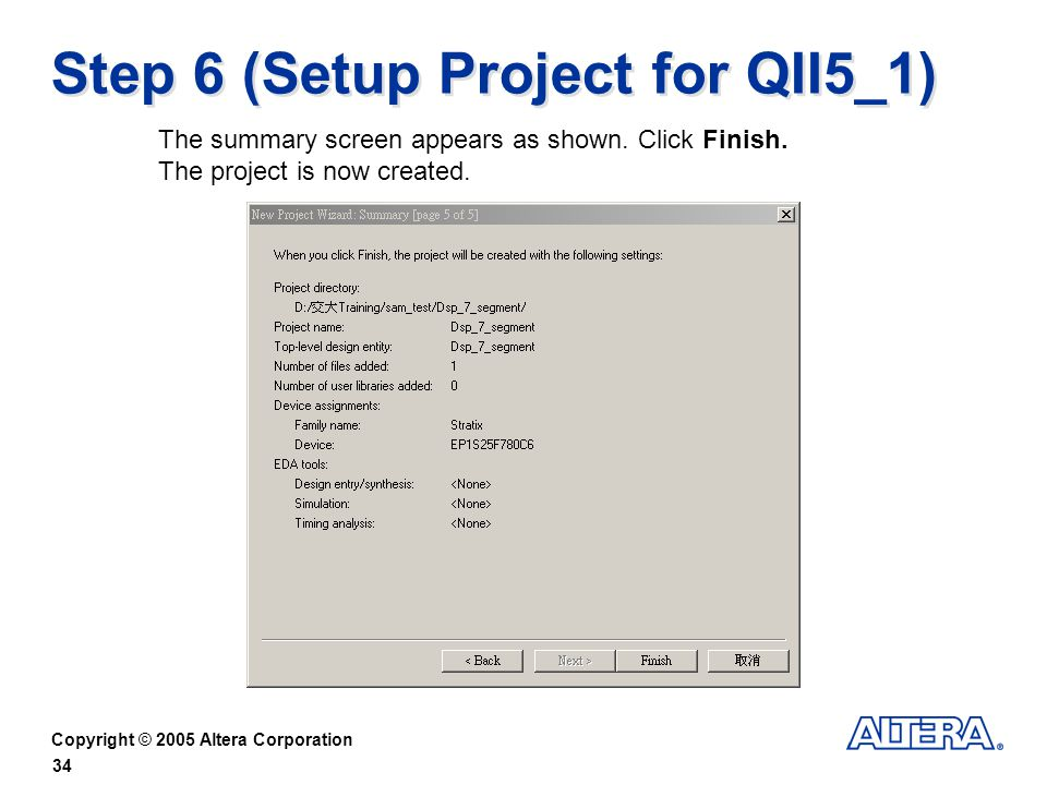 Step 6 (Setup Project for QII5_1)