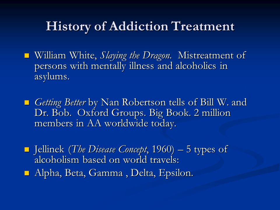 History of Addiction Treatment