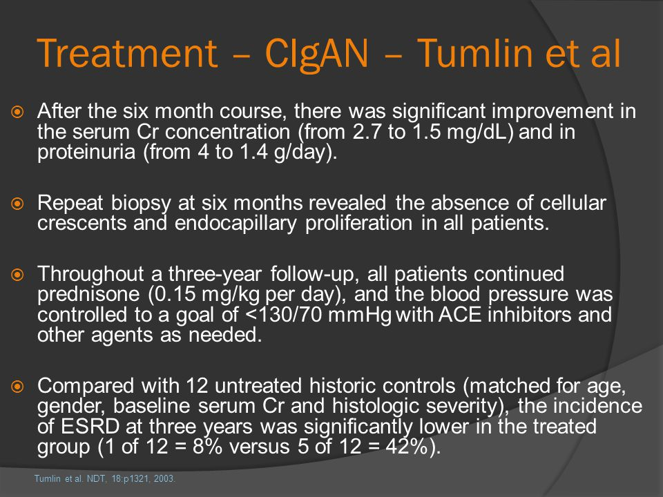 Treatment – CIgAN – Tumlin et al