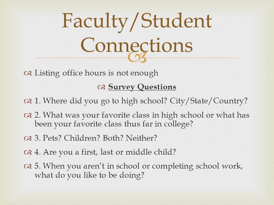 Faculty/Student Connections