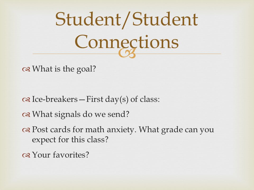 Student/Student Connections