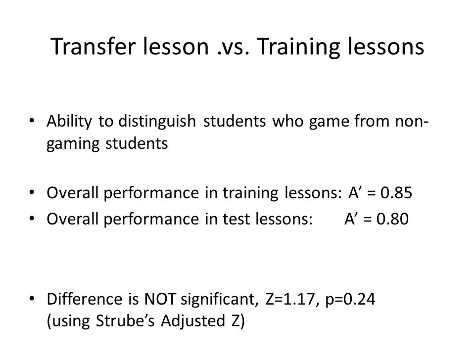 Transfer lesson .vs. Training lessons