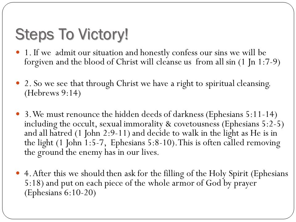 Steps To Victory!