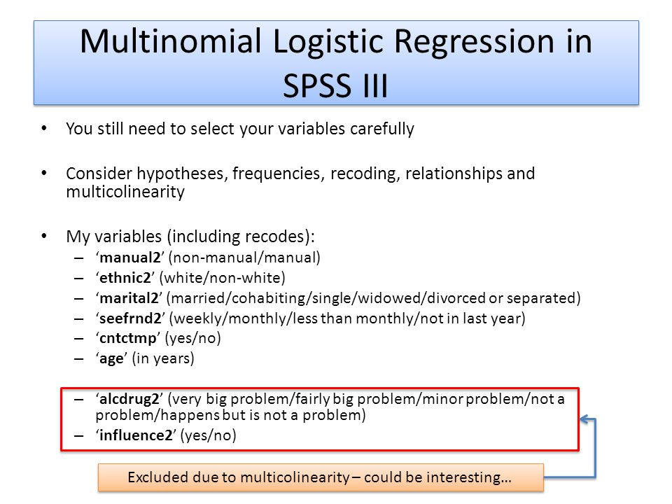 Multinomial Logistic Regression in SPSS III