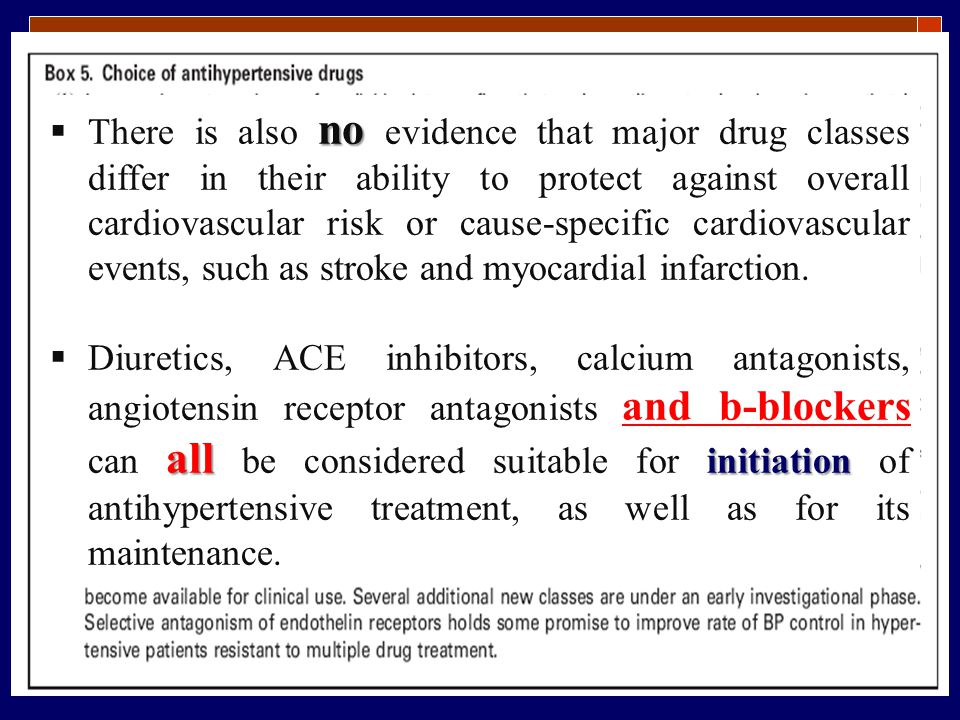 There is also no evidence that major drug classes differ in their ability to protect against overall cardiovascular risk or cause-specific cardiovascular events, such as stroke and myocardial infarction.