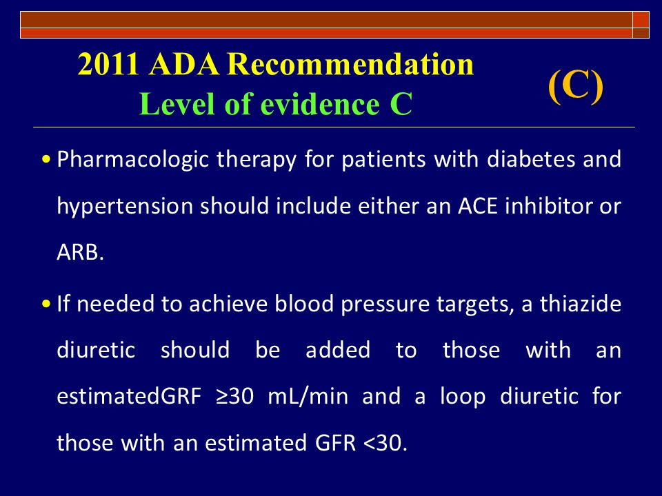 (C) 2011 ADA Recommendation Level of evidence C