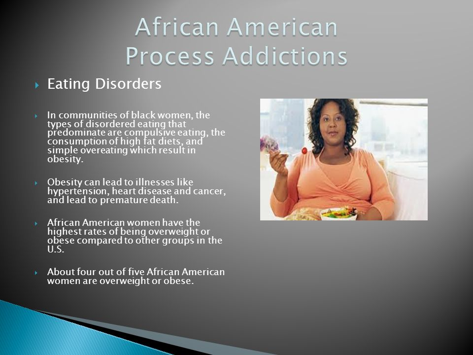 African American Process Addictions