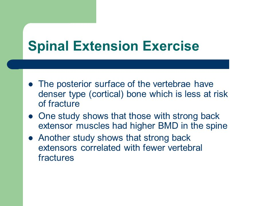 Spinal Extension Exercise