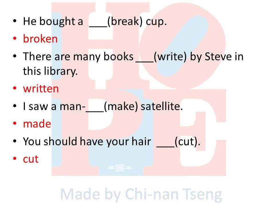 He bought a ___(break) cup.