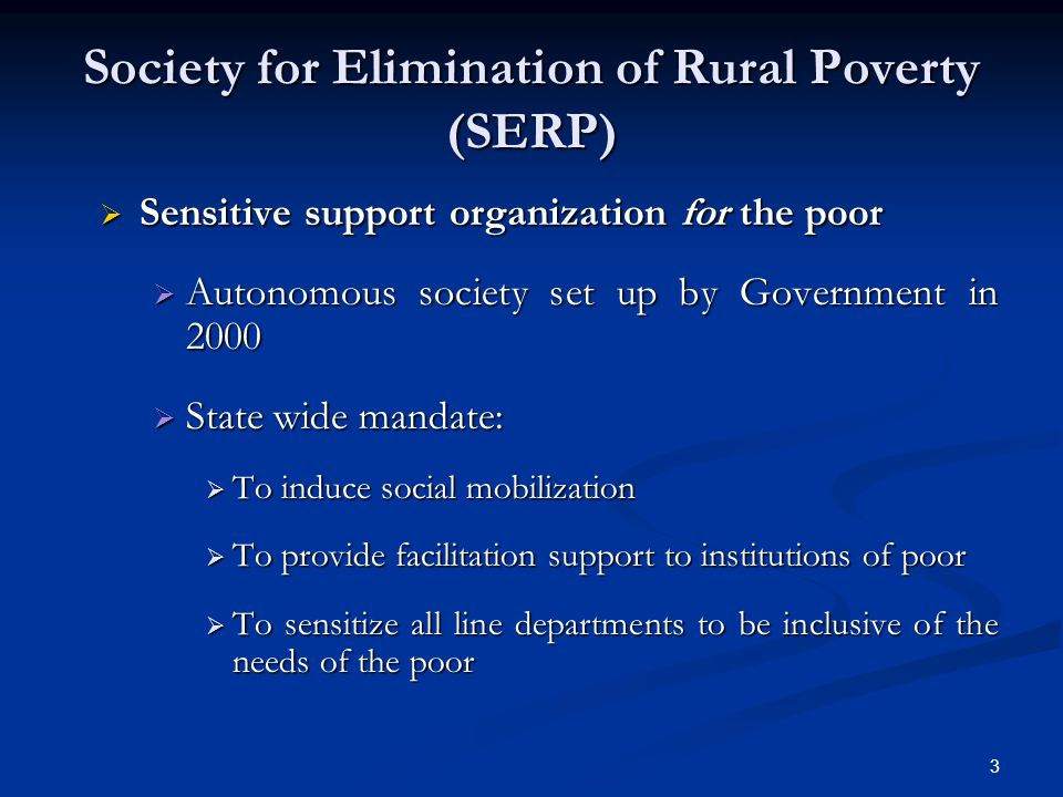 Society for Elimination of Rural Poverty (SERP)