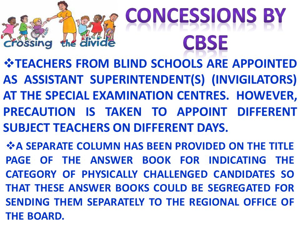 CONCESSIONS BY CBSE.
