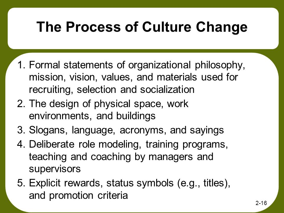 How to Change Organizational Structure