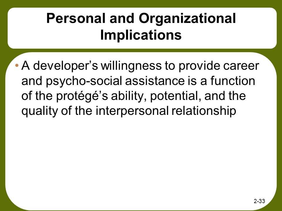 Personal and Organizational Implications